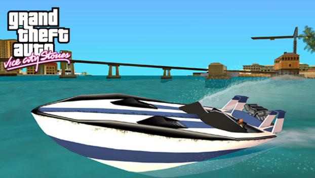 увеличить прыть лодки gta vice city